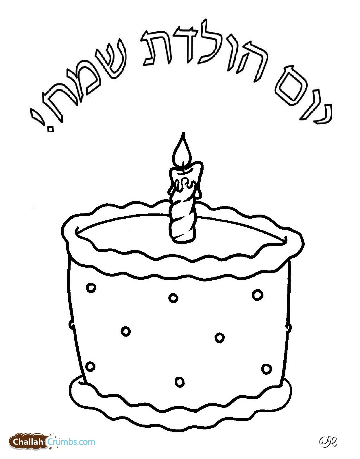 Family Shabbat Coloring Pages Coloring Pages Shabbat Coloring Pages