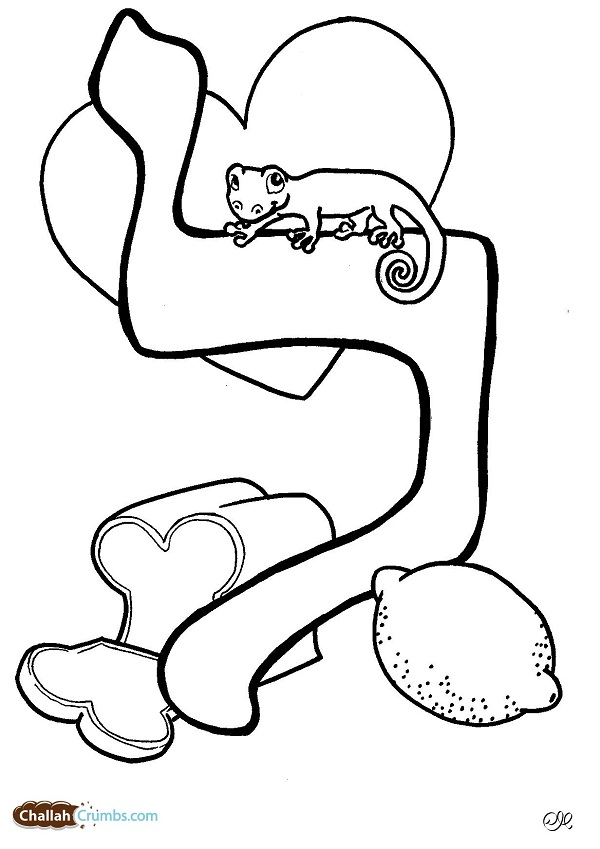 galerry hebrew alphabet coloring pages