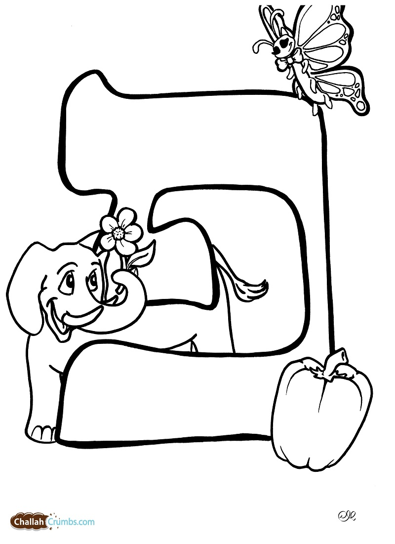 gimel coloring pages - photo#22