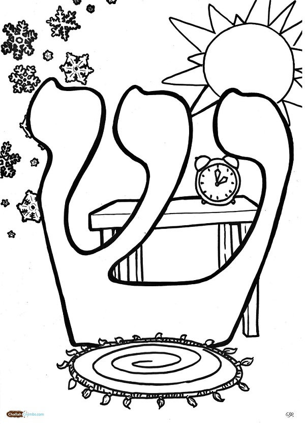 Free Coloring Pages Of Hebrew Alef Bet Hebrew Alphabet Coloring Pages
