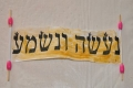 Mini Sefer Torah