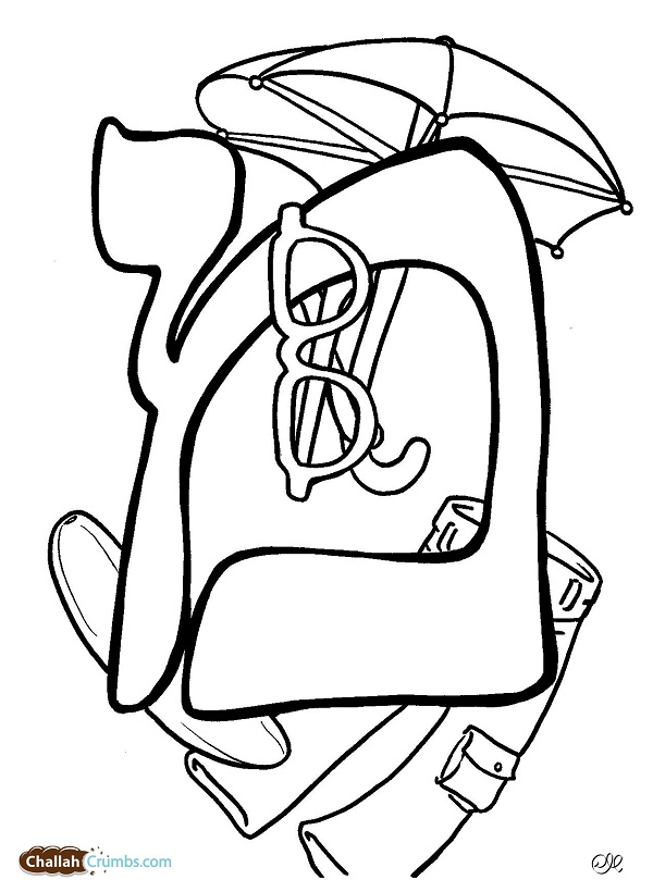 Hebrew Alef Bet Coloring Page Coloring Pages Alef Bet Coloring Pages