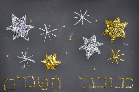 Parsha Craft: Devarim. Glitter Stars