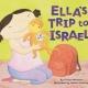 EllaTripIsrael