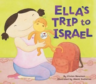 Book Recommendations for Yom HaAtzmaut
