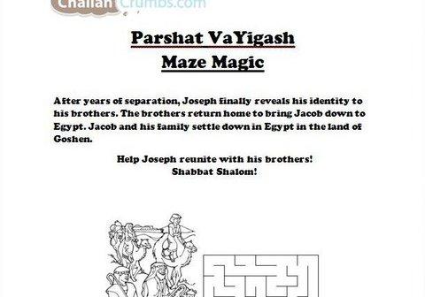 Maze_VaYigash