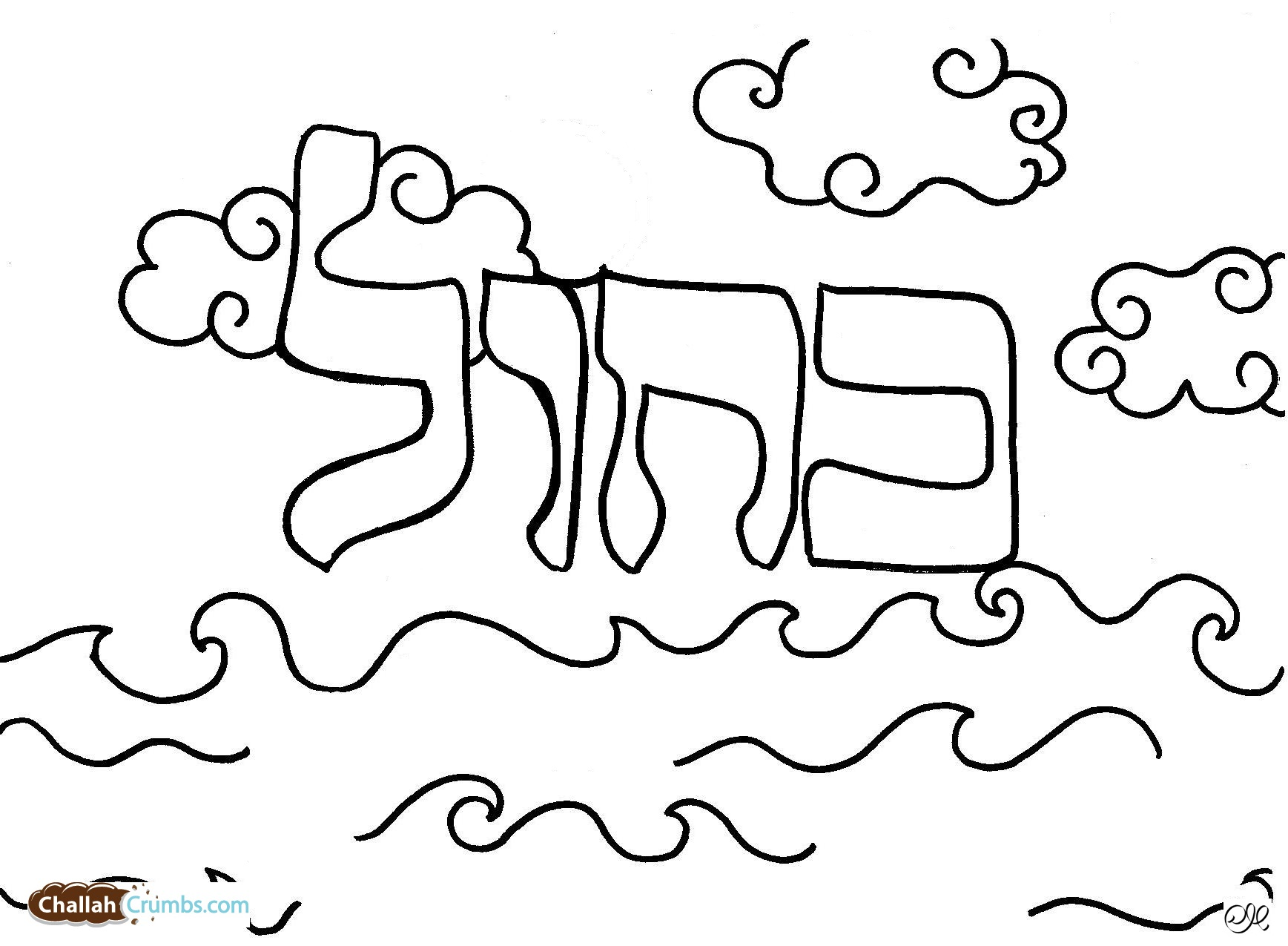 challah coloring pages - photo#21