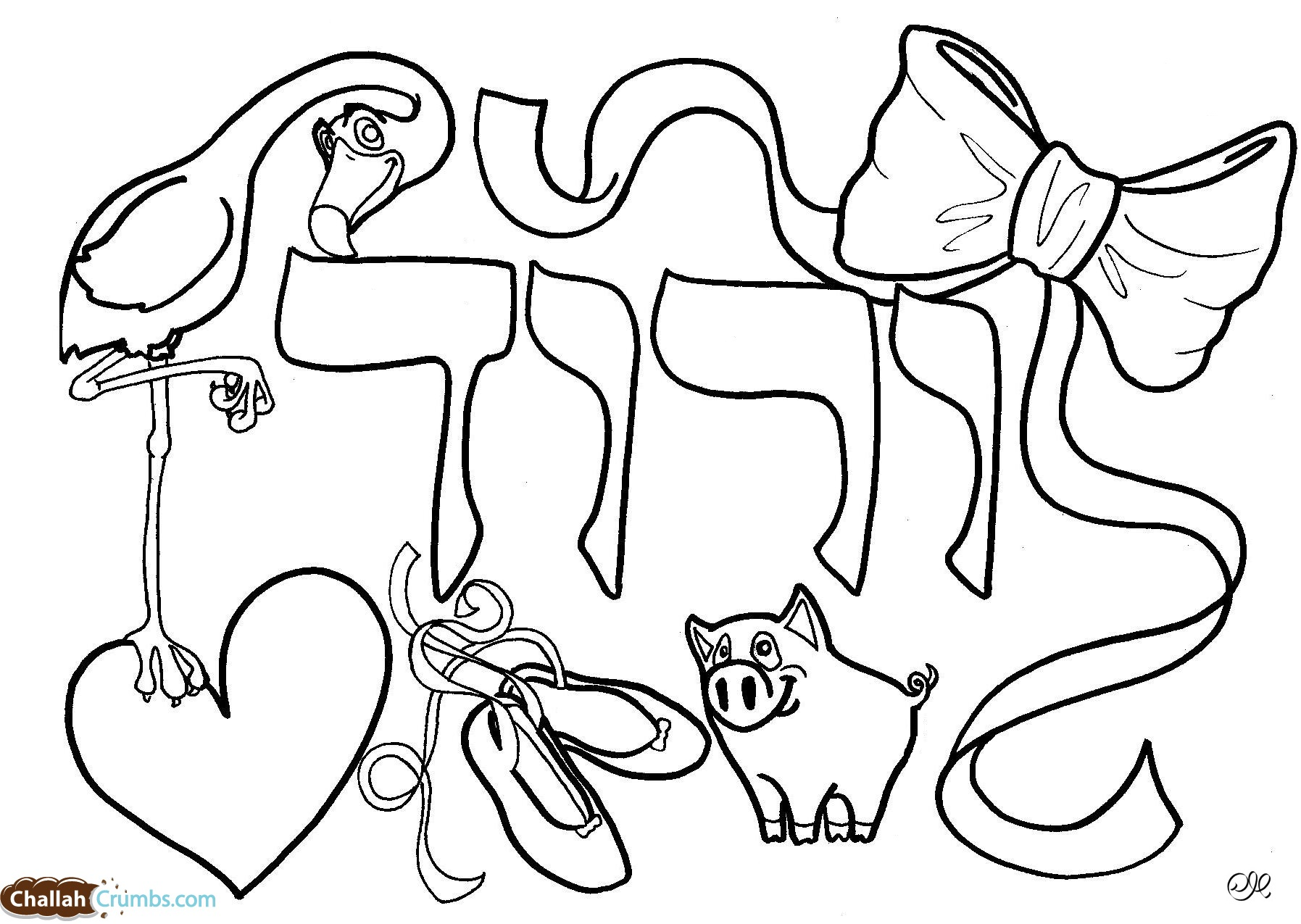 challah coloring pages - photo#7