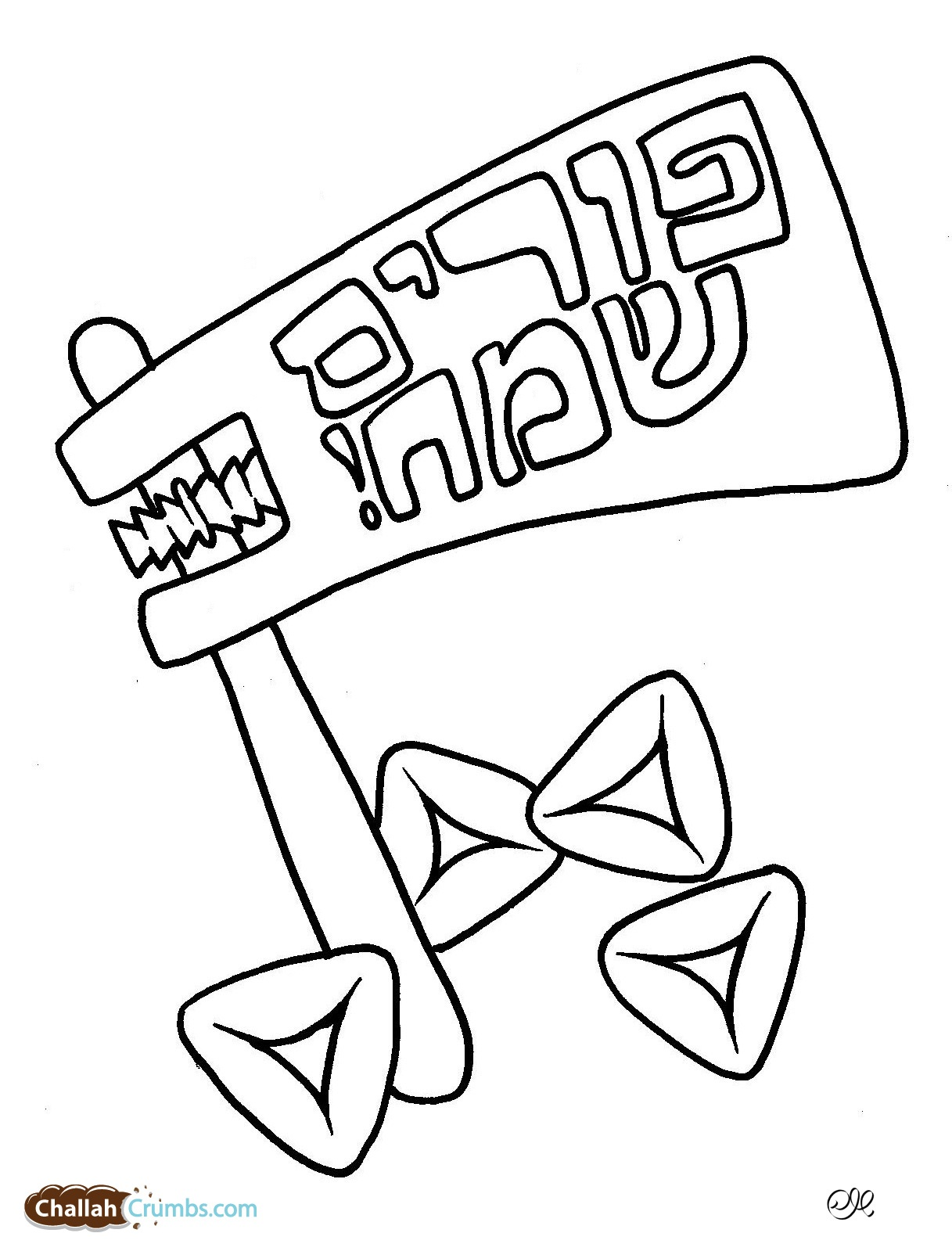 Purim Gragger Challah Crumbs Purim Coloring Pages