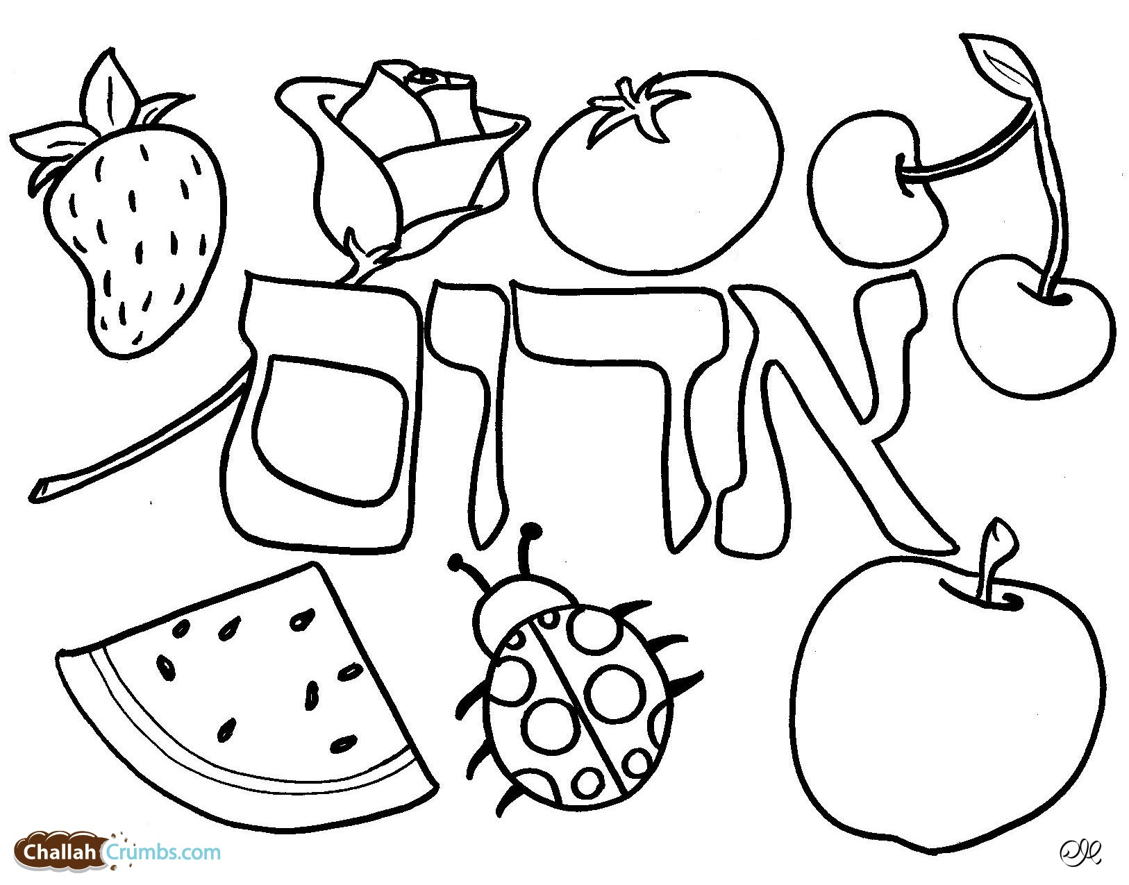 challah coloring pages - photo#16