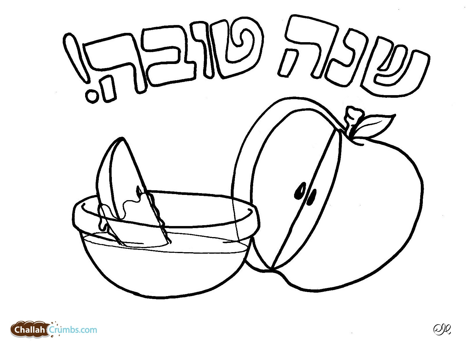 rosh hashanah coloring pages - photo#5