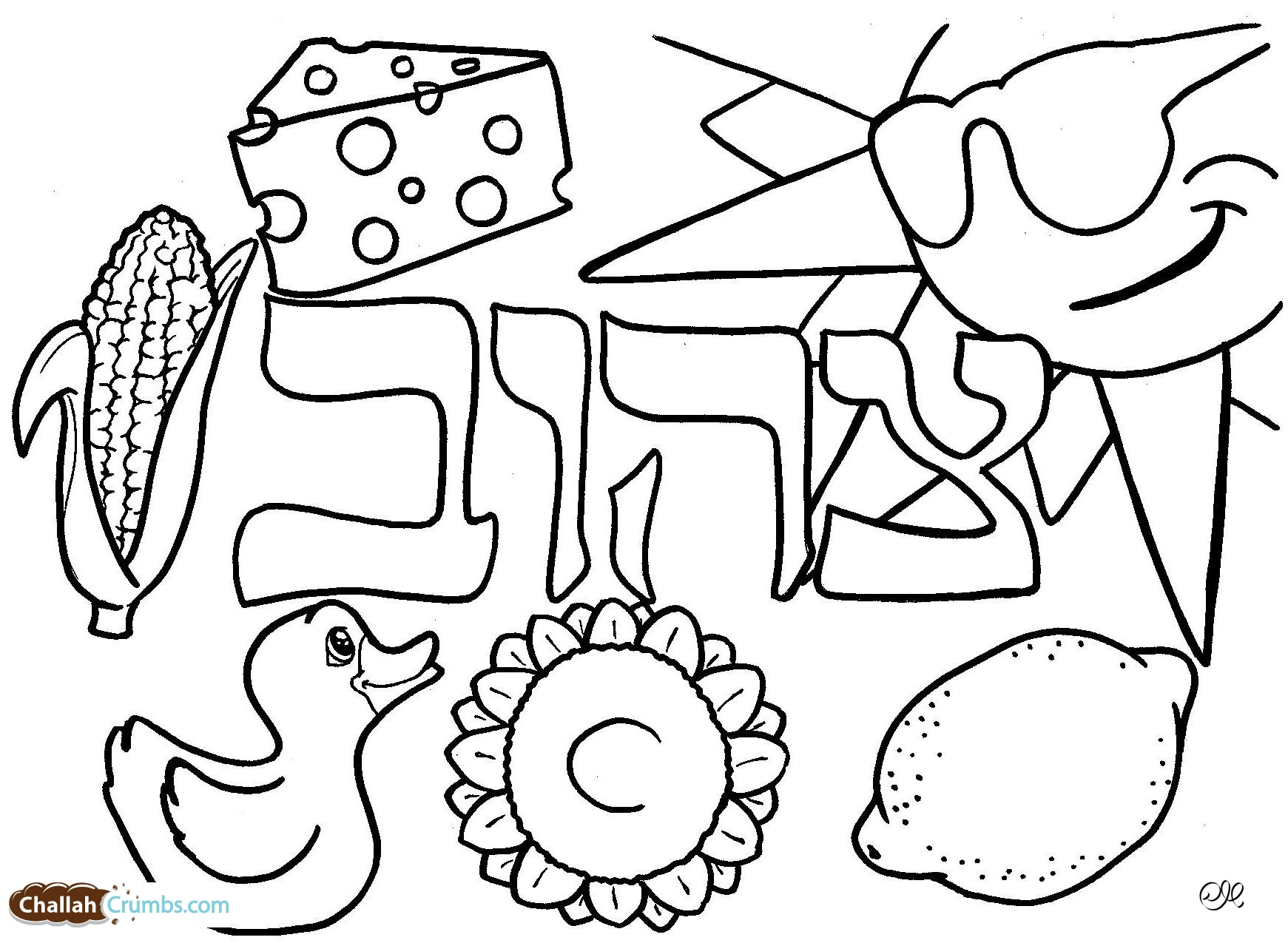 challah coloring pages - photo#24