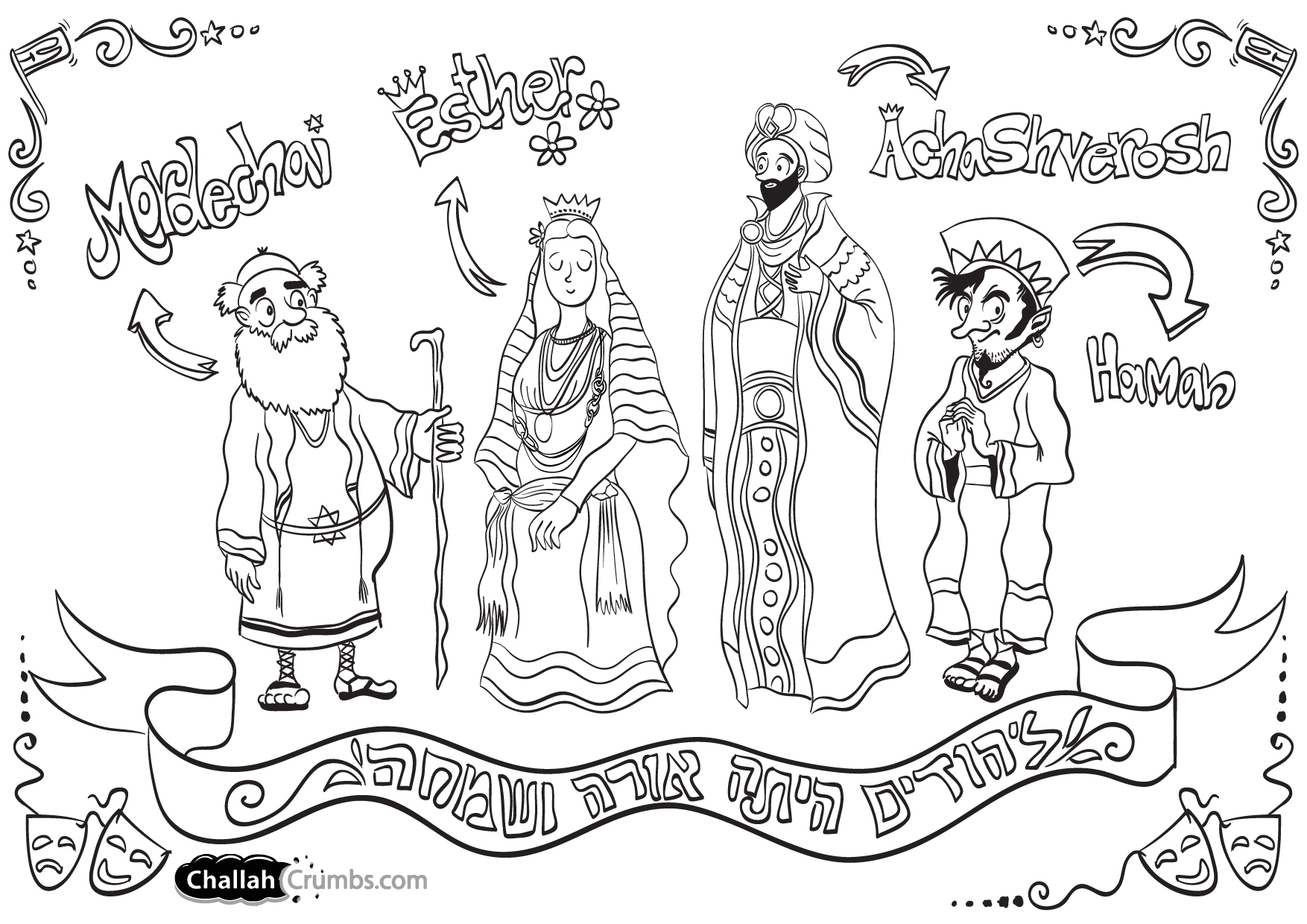 Uncategorized Purim Coloring Page fabulous purim coloring page challah crumbs click here to print our esther sheet
