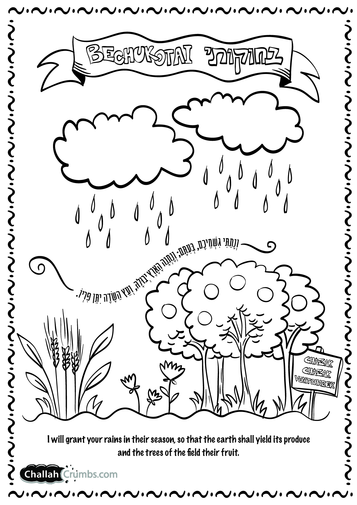 Uncategorized Torah Coloring Pages coloring pages parshat bechukotai click on picture to print print