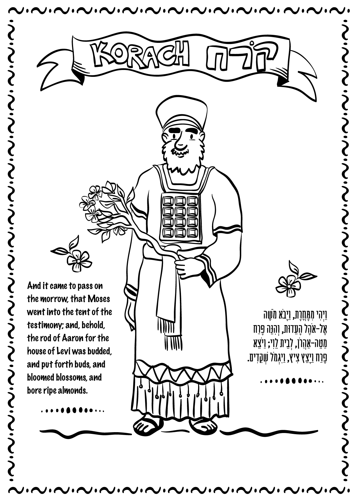 korach coloring page click on drawing to print challah crumbs