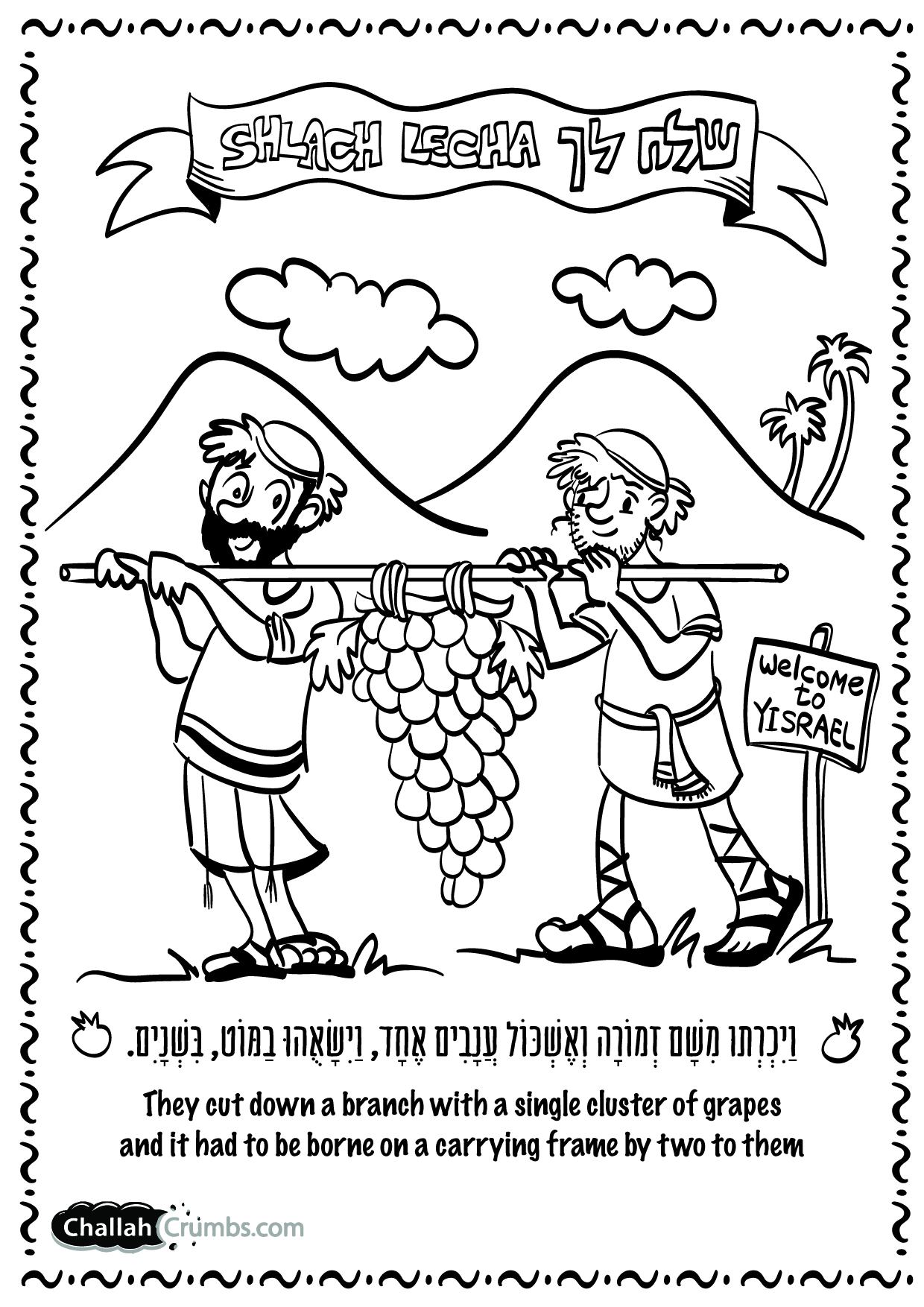 coloring pages shlach click on picture to print challah crumbs