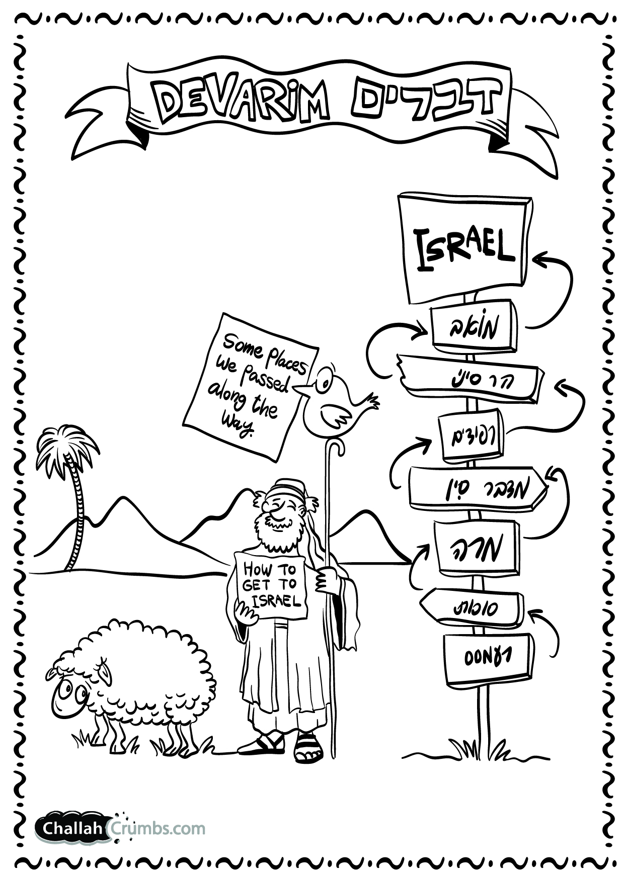 parshat devarim coloring page click on picture to print