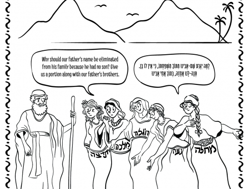 Coloring Page: Parshat Pinchas (click on the picture to print)