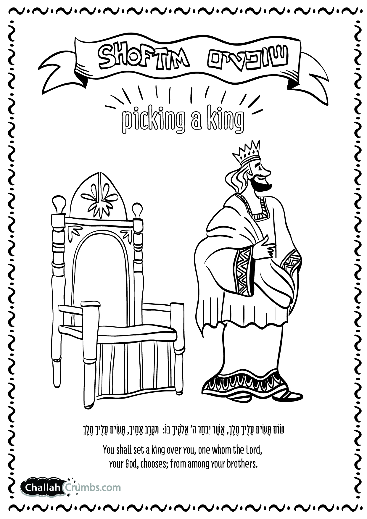 beshalach coloring pages - photo#36