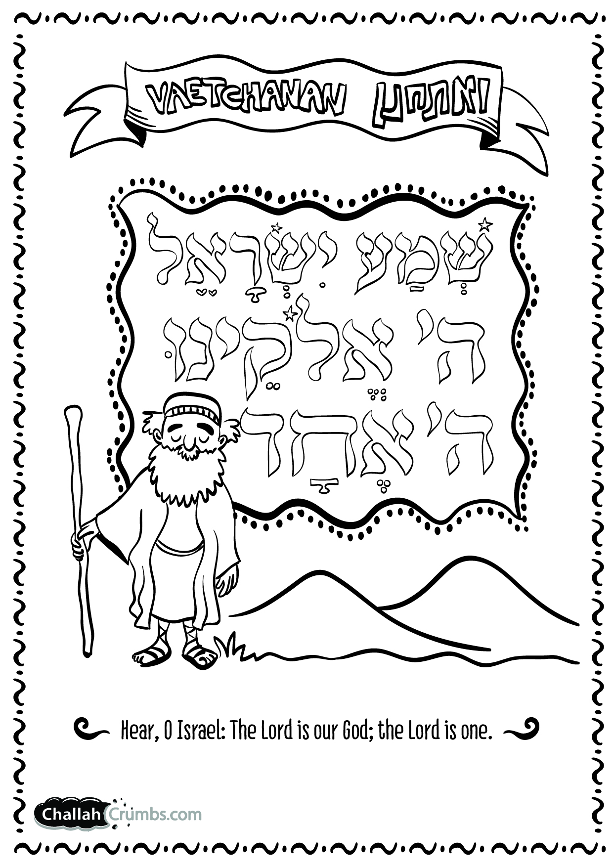 Parshat VaEtchanan Coloring Page click on picture to print