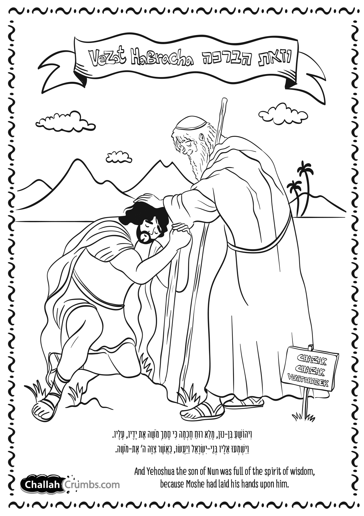 Parashat Lech Lecha coloring page Weekly Parsha Projects 2B