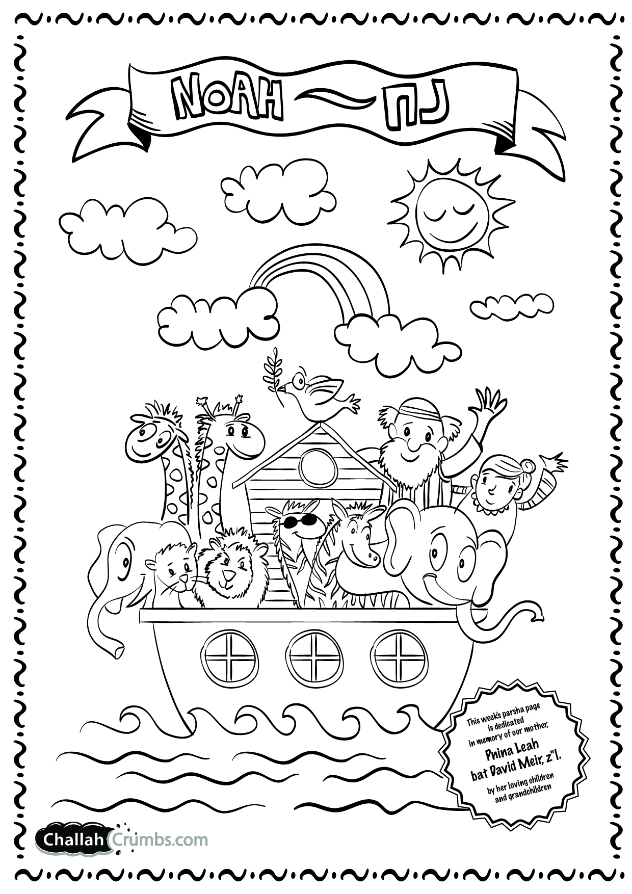 parshat noach coloring page click on picture to print challah