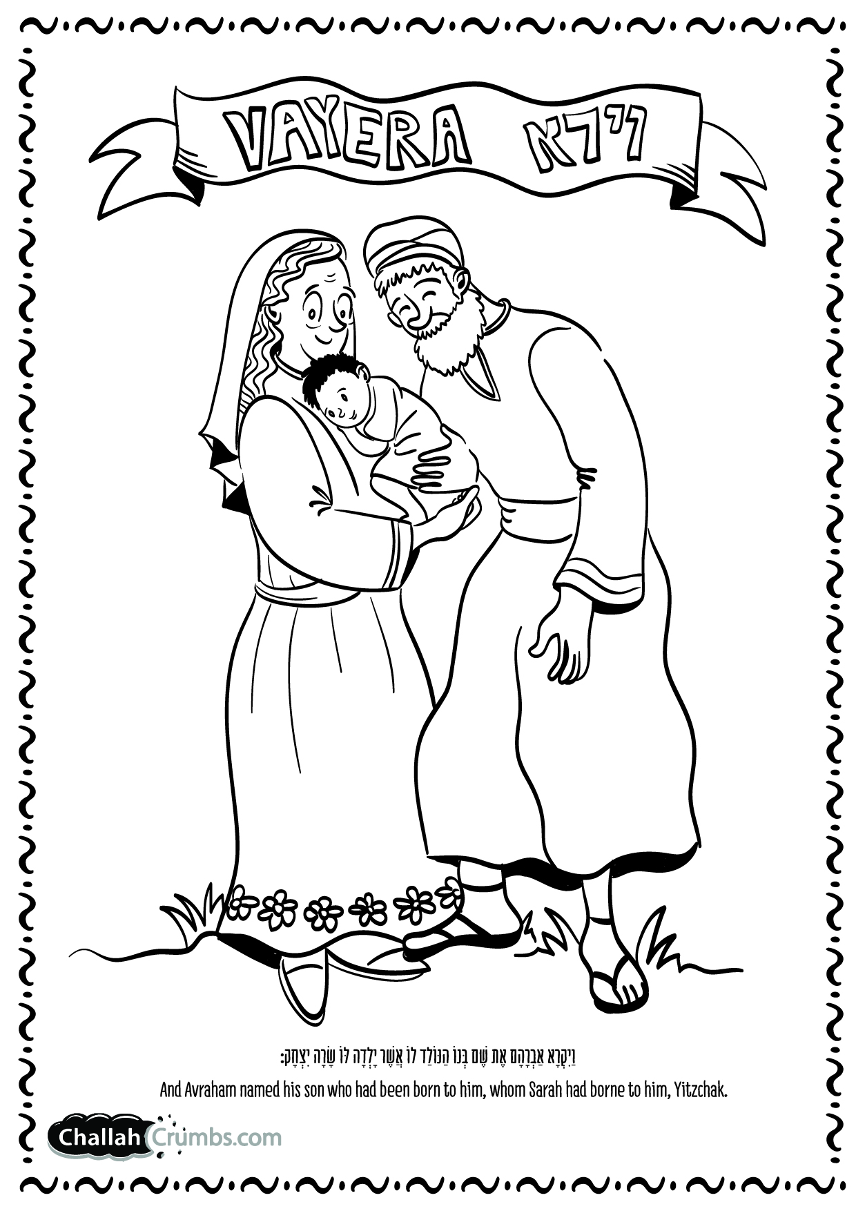 parshat vayera coloring pages rachel and leah coloring pages coloring pages