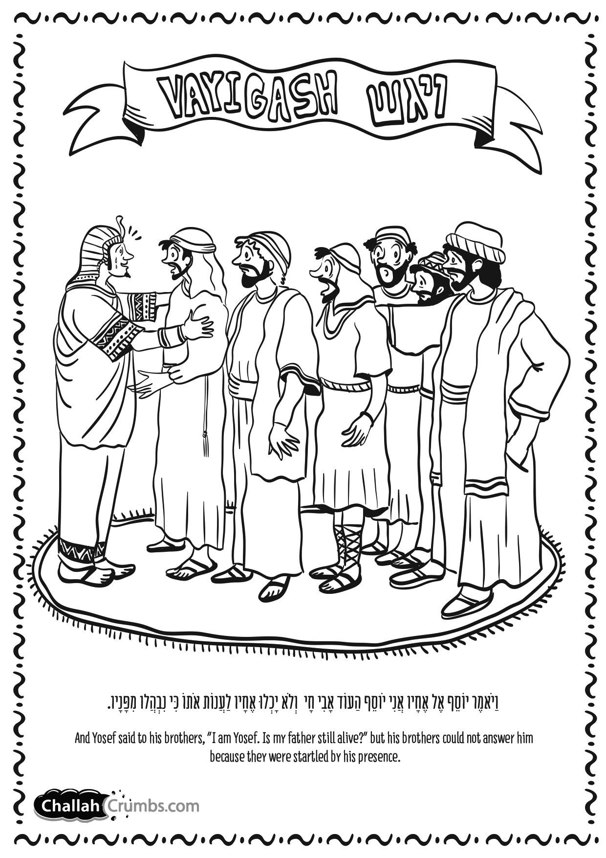Uncategorized Torah Coloring Pages coloring page for parshat vayigash click on picture to print print