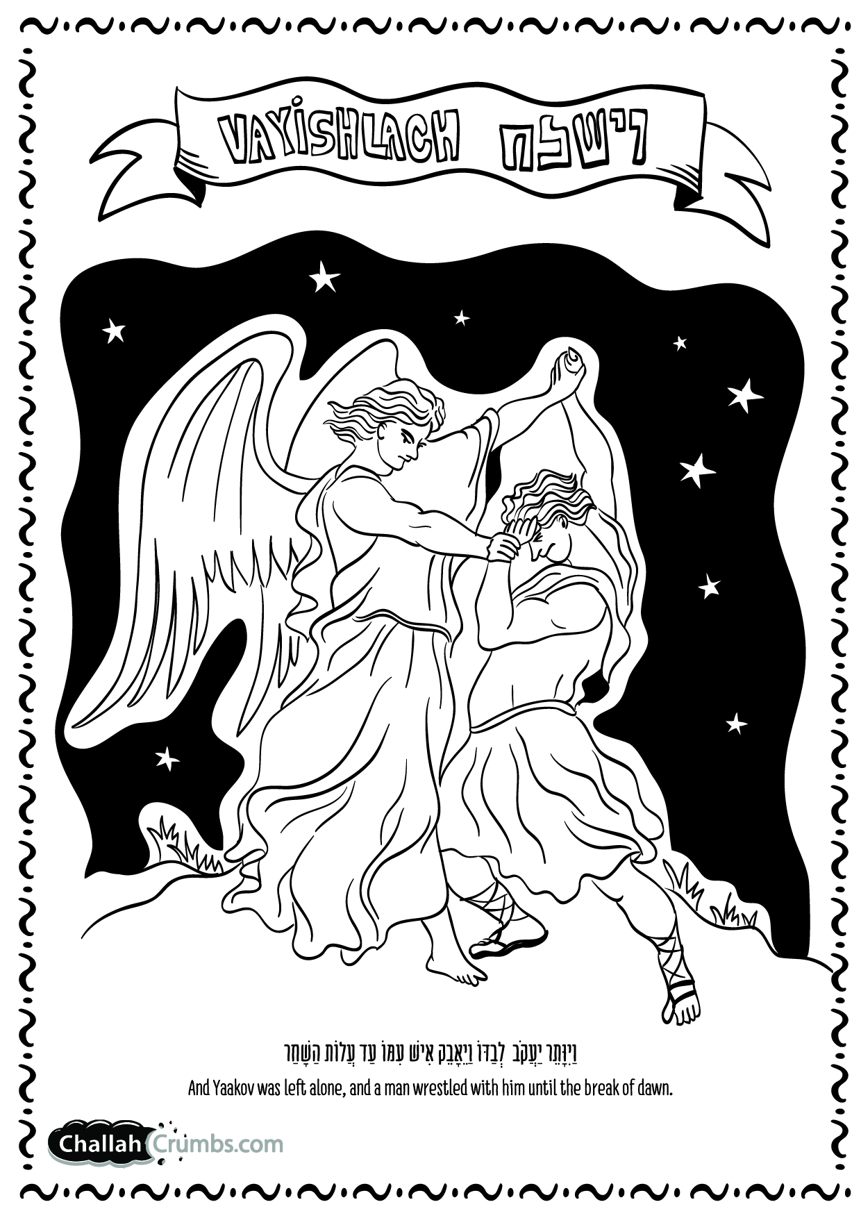 vayeitzei coloring pages - photo#4