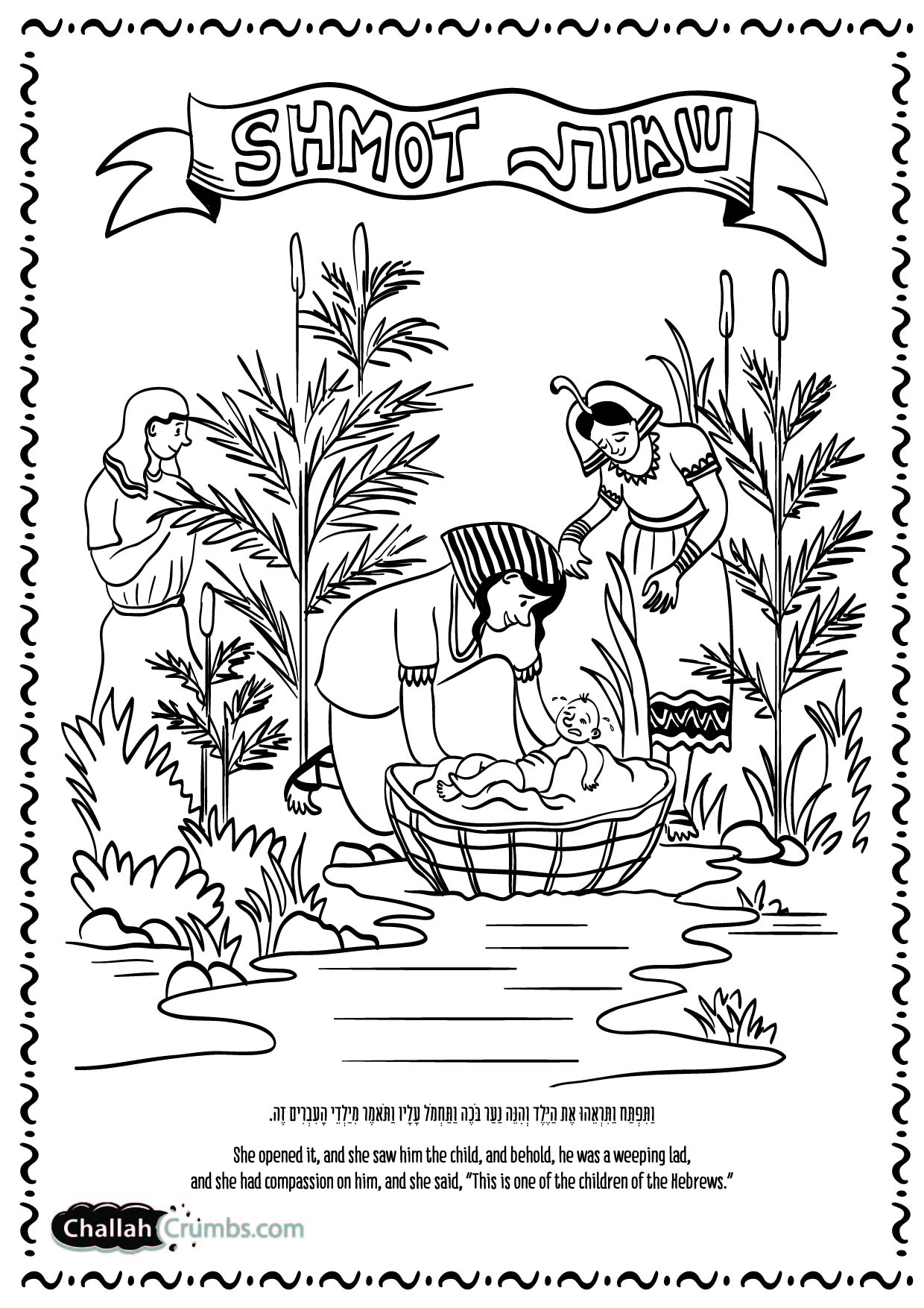 Youth happenings for Parshat vayera coloring pages