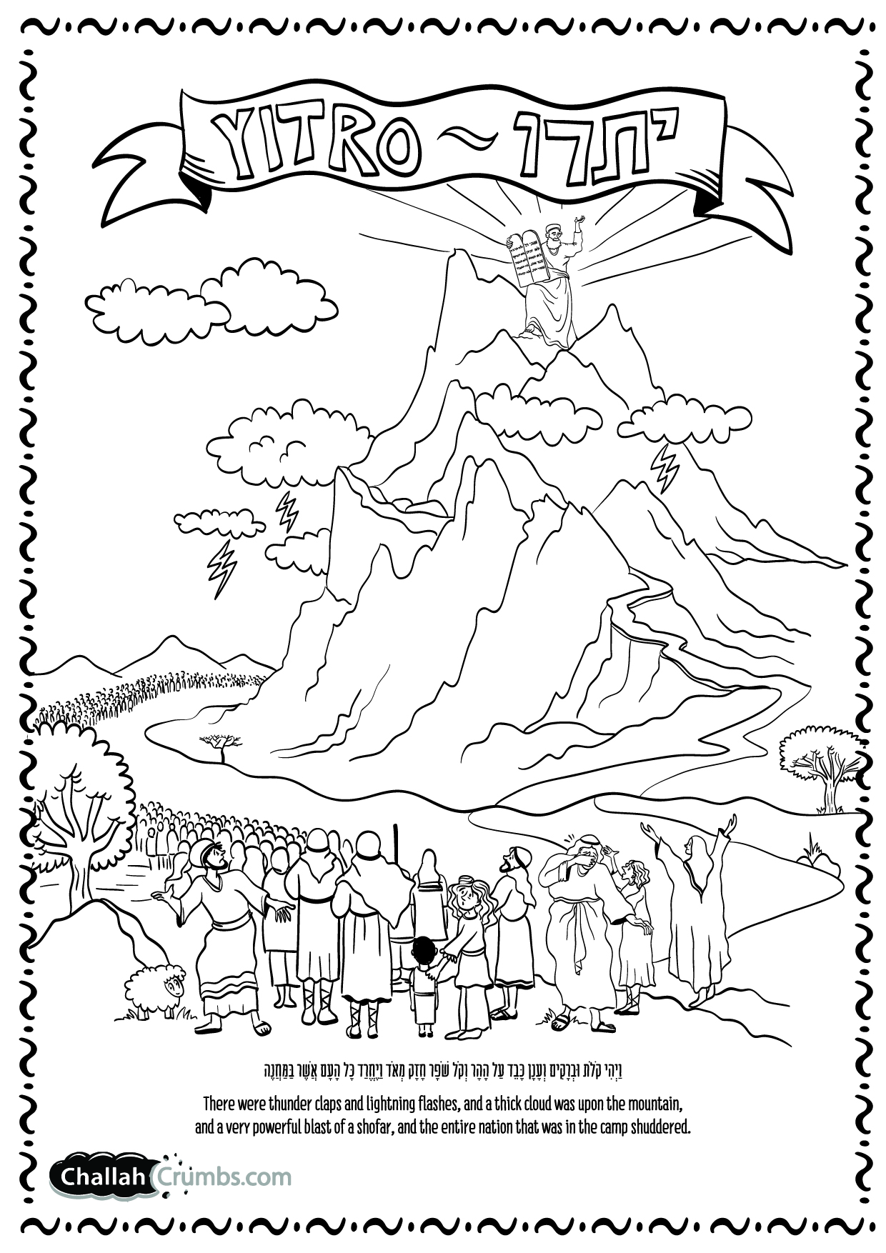 coloring page for parshat yitro click on picture to print