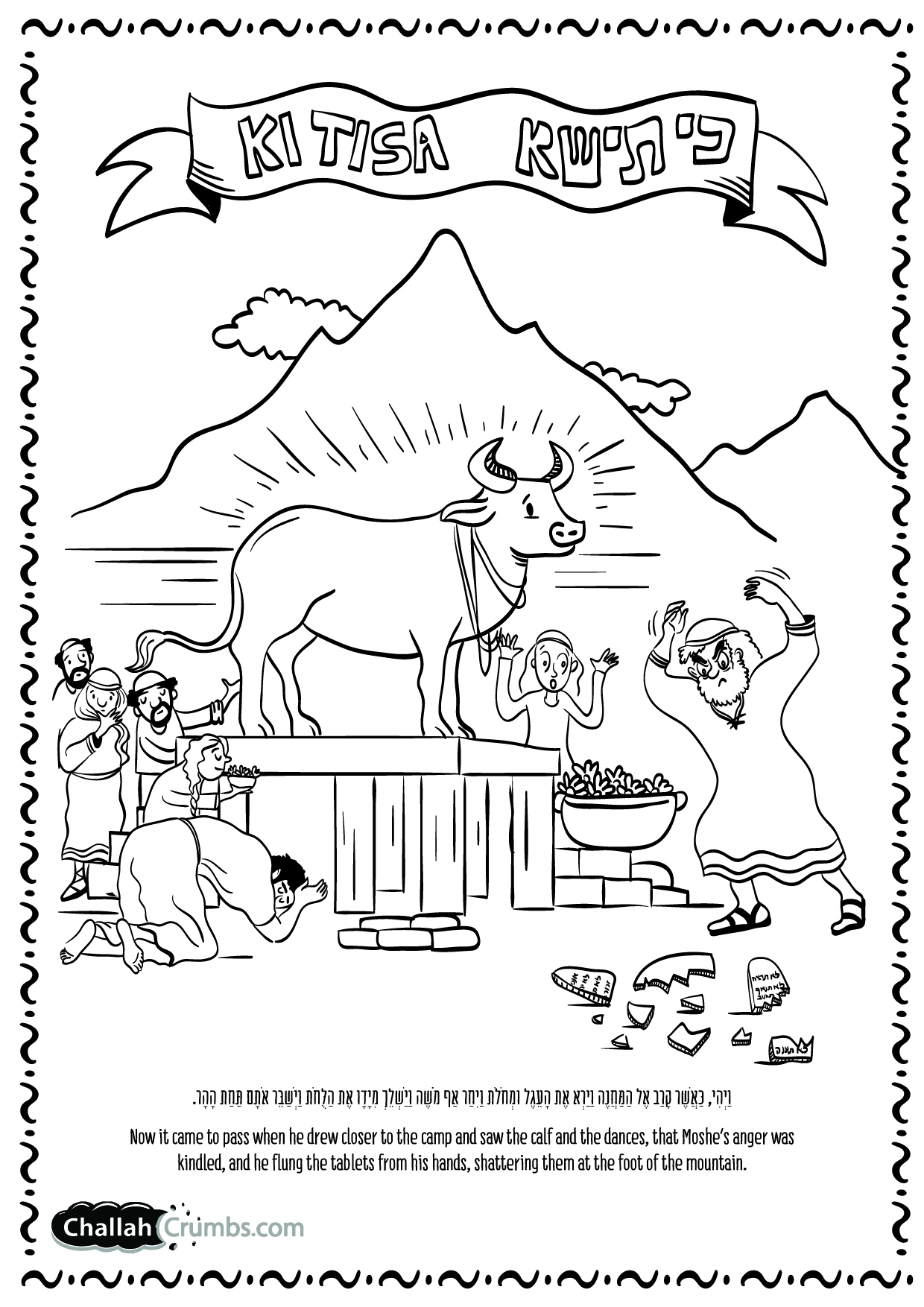 Aaron and the golden calf coloring pages for The golden calf coloring page