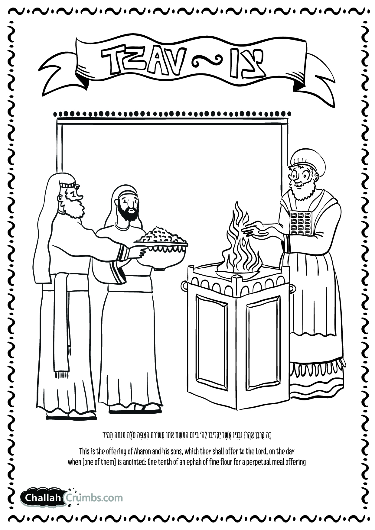 coloring page for parshat tzav click on page to print