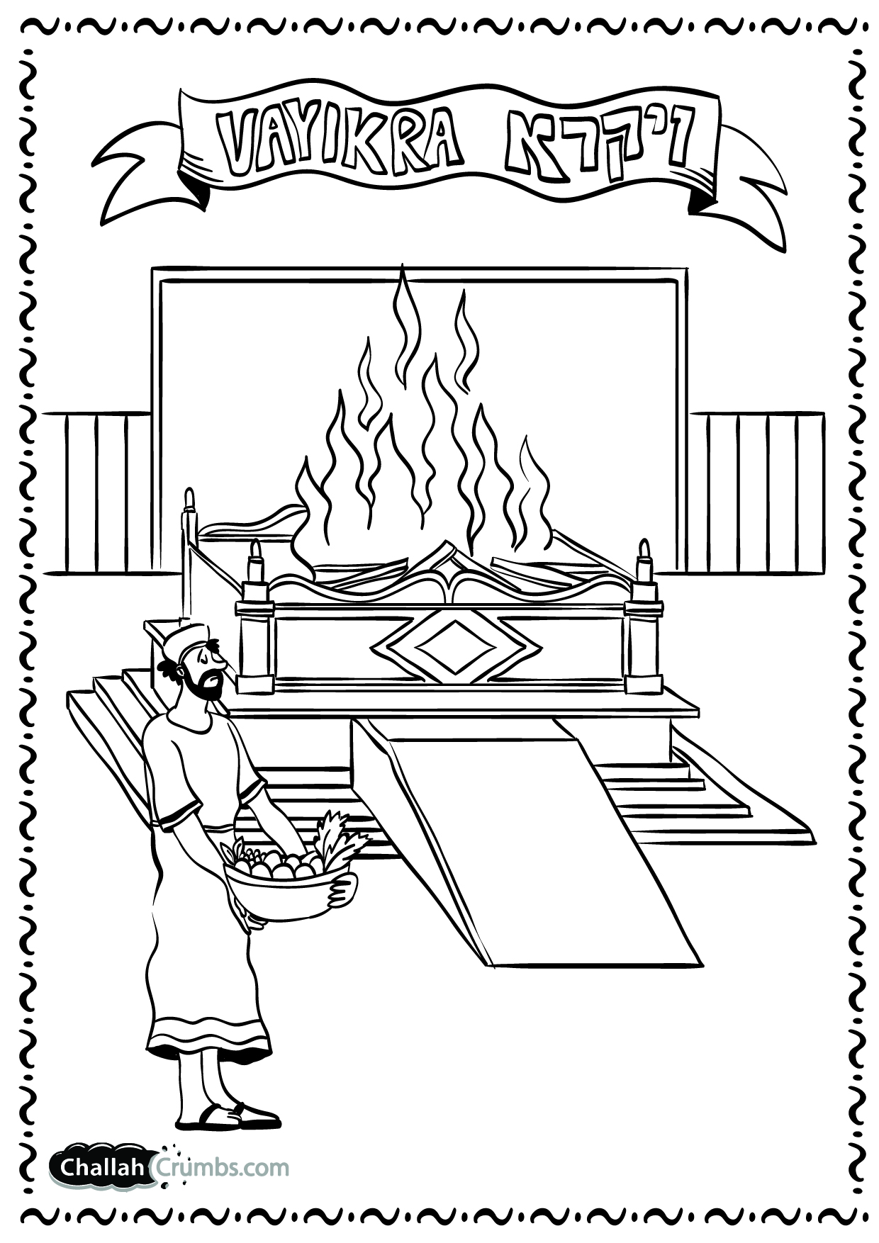 coloring page for parshat vayikra click on picture to print