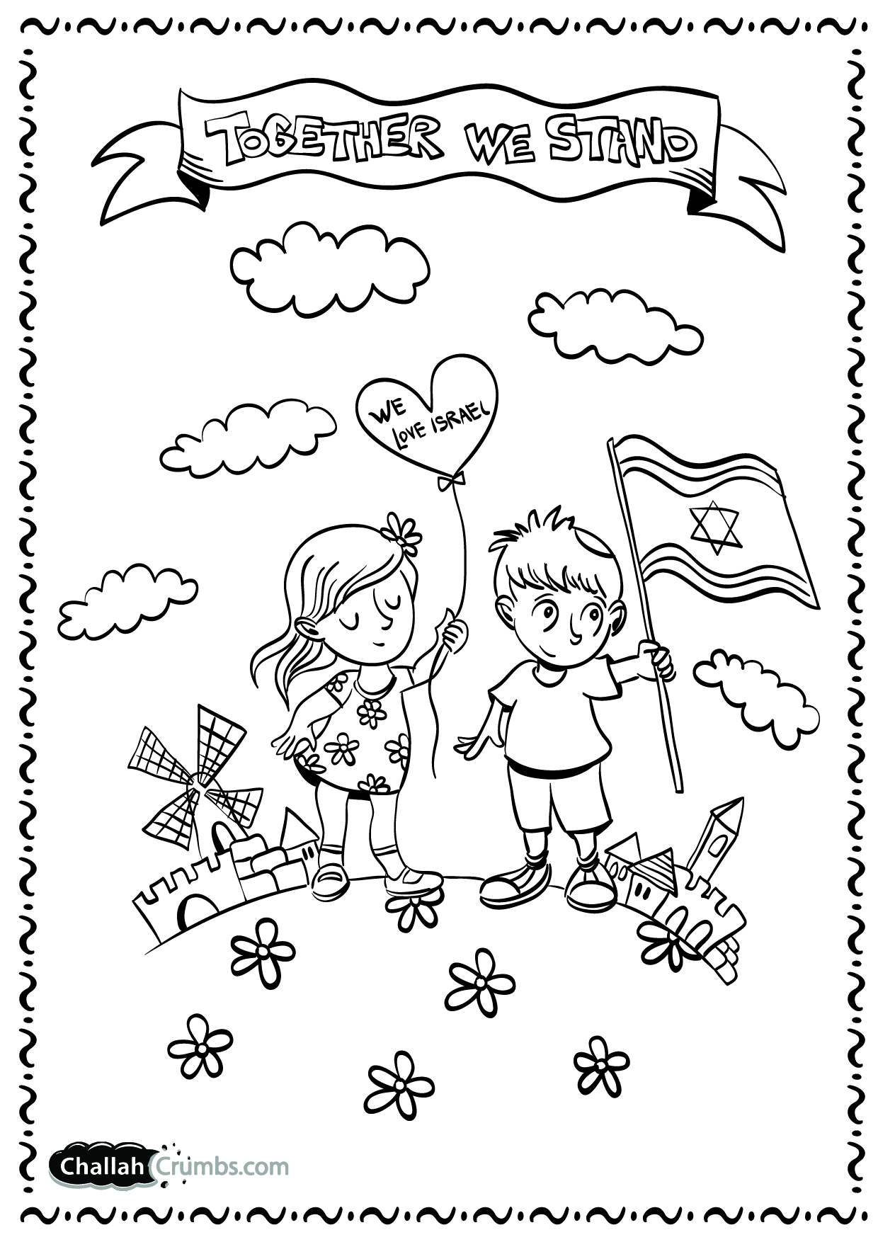 Uncategorized Alef Bet Coloring Pages yom haatzmaut coloring page challah crumbs page