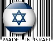 made-in-israel-barcode-vector-illustration_zkvsmzuO