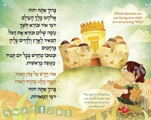 Children's Siddur p 38 Ashk